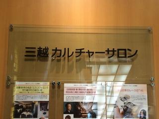 写真 10.JPG
